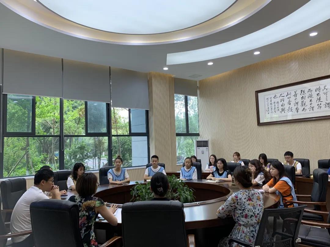 am8官网网址 Group&重庆对外经贸学院跨境电商实训班开班仪式